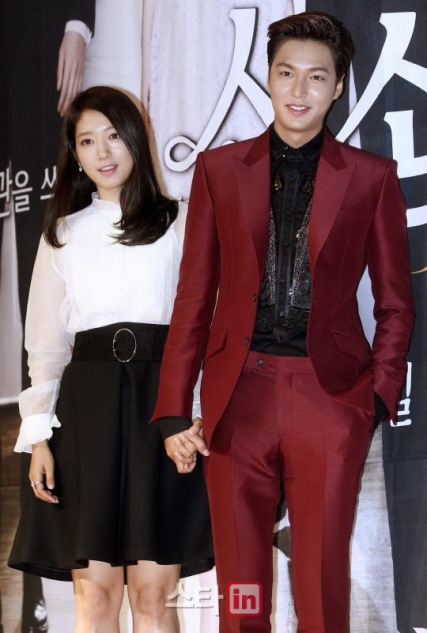 lee min ho and park shin hye secretly dating